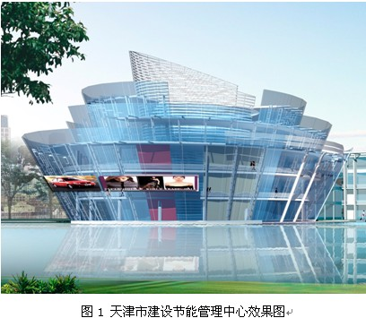 心绿色建筑设计