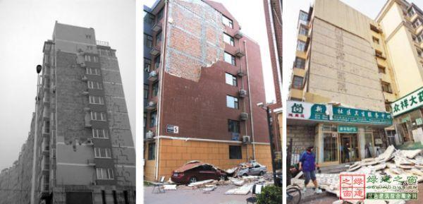 【绿建讲堂】sw建筑体系-建筑保温与结构一体化