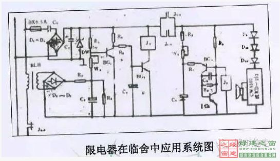 电路 电路图 电子 原理图 545_314