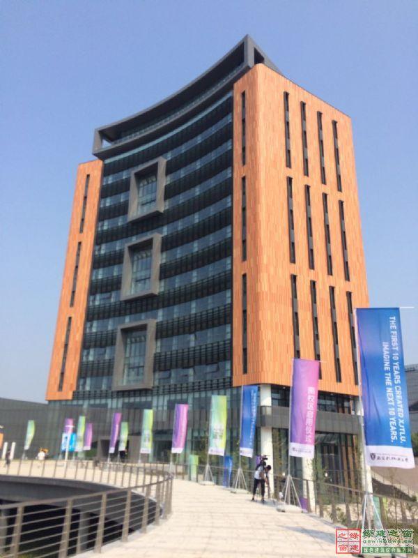 未来绿色智慧城市发展|绿建之窗与西浦大学共商'蜂窝创客空间'