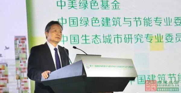 """三年成长_绿建之窗荣耀亮相""""第十三届国际绿色建筑与建筑节能大会"""""""