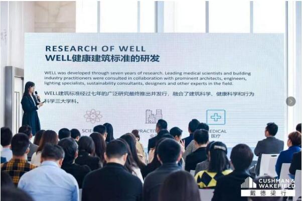 """""""绿色建筑引领办公空间体验式变革沙龙""""在渝举行"""