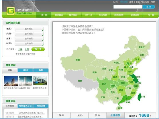 pkpm绿色建筑设计软件