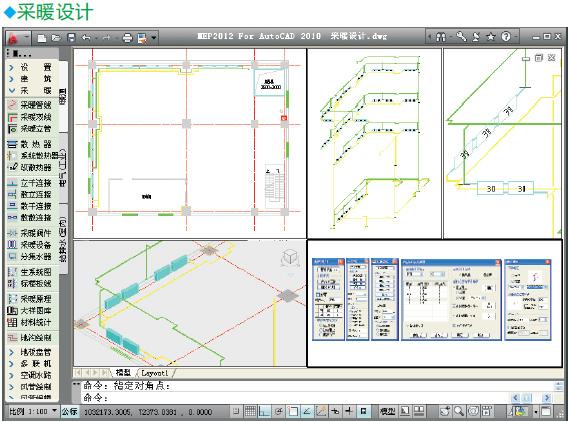 空调 三维设计图