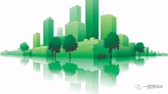 只知垃圾分类不知绿色建筑?全面解析BIM技术之上的绿色建筑